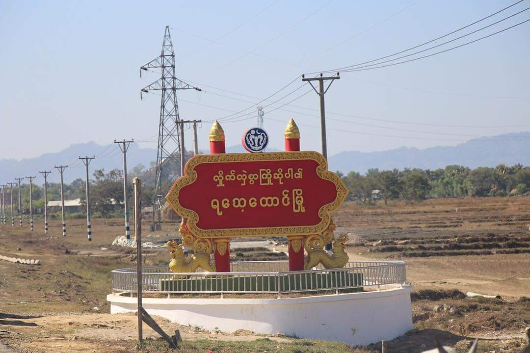 Rathedaung