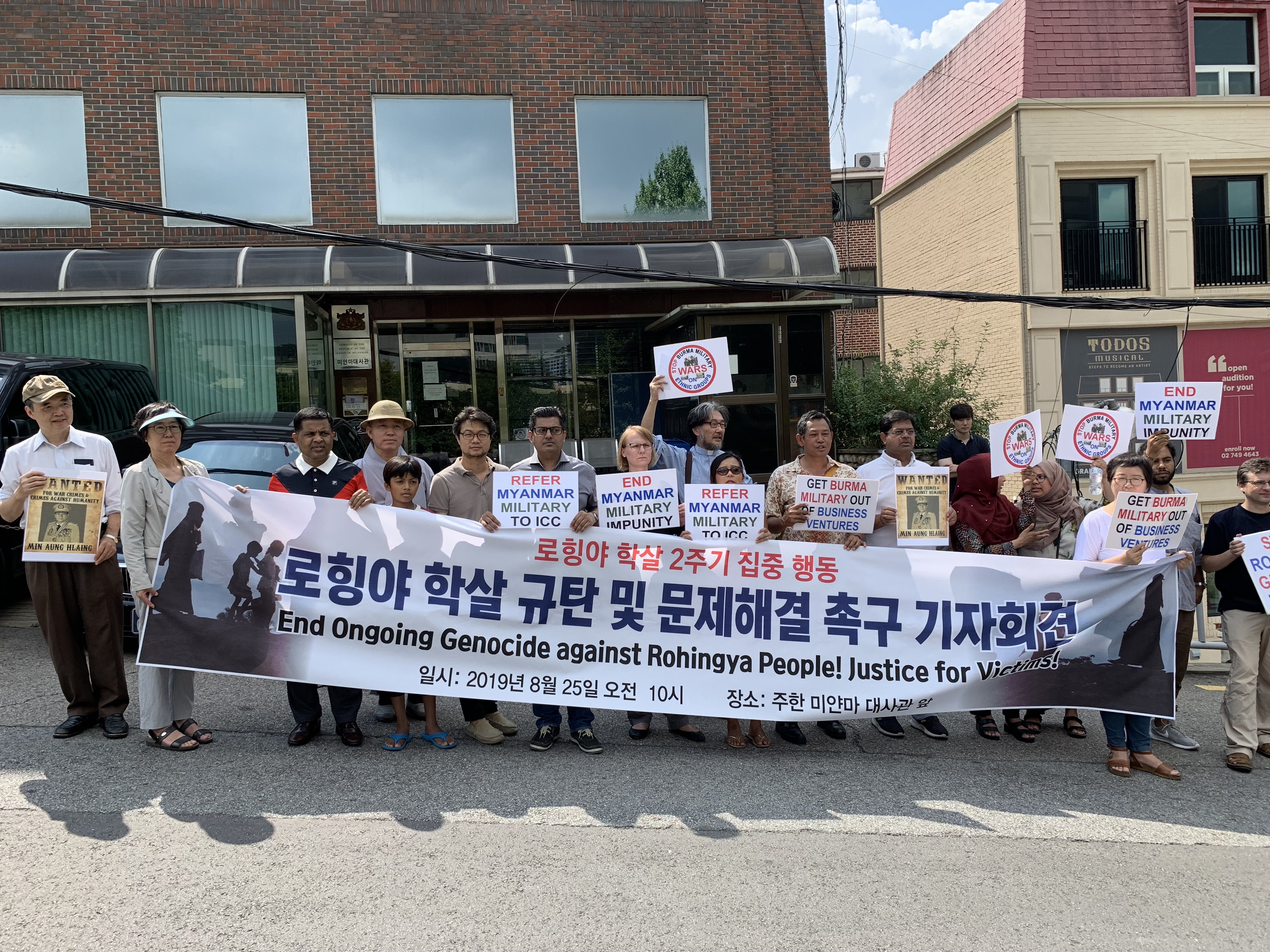 Protest in front of Myanmar Embassy in Seoul