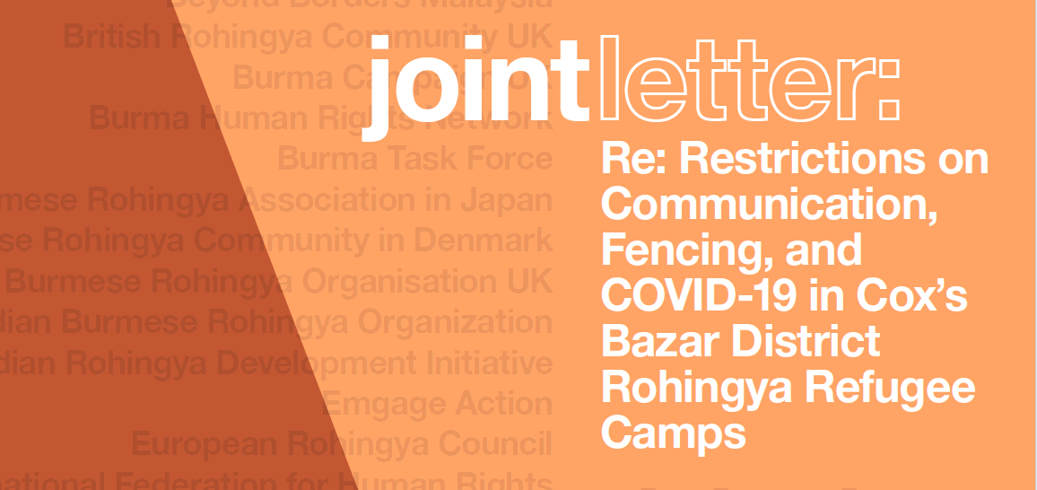 Joint Letter