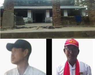 NLD member & Administration Clerk in Rathedaung